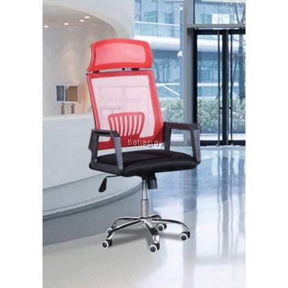 Loyd Office Chair